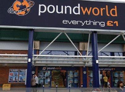 聊天记录也能买东西?世界首家可以用个人数据买东西的商店开业