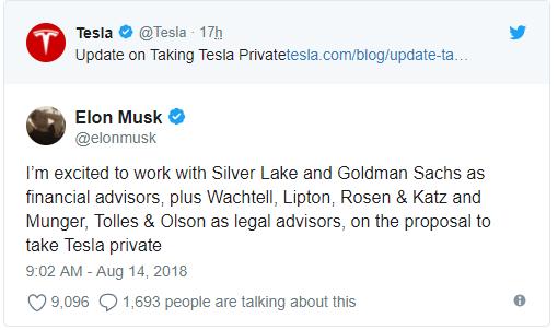 马斯克称与高盛和银湖合作 将特斯拉私有化