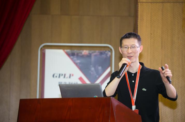 第三届GPLP人工智能产业高峰论坛暨颁奖典礼在杭州成功举办